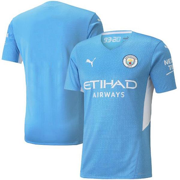 Manchester city home jersey soccer match men's first sportswear football shirt 2021-2022
